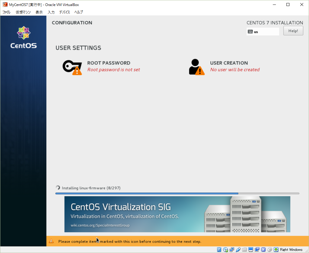 VirtualBox_new_vm_05