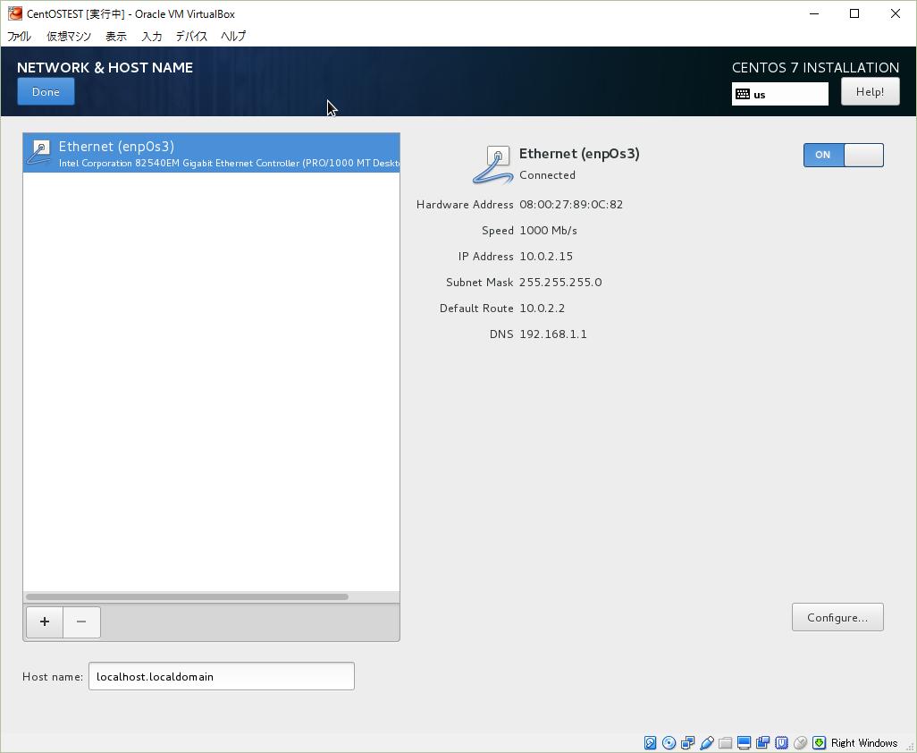 VirtualBox_new_vm_06