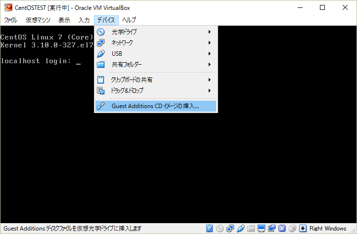 VirtualBox_new_vm_12